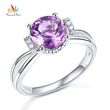 Peacock Star 14K White Gold Wedding Promise / Engagement Ring Purple Amethyst Natural Diamond цена в Москве и Питере