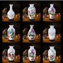 Jingdezhen Vase ceramic ornaments Modern Chinese style Home table desktop Decor Porcelain E $