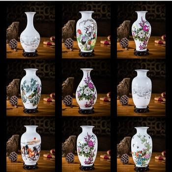 Jingdezhen Vase ceramic ornaments Modern Chinese style Home table desktop Decor Porcelain E $