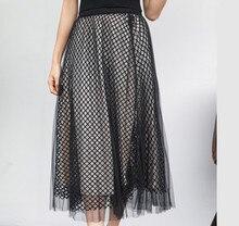 Fashion Women Summer Elegant Long High Waisted Skirt Simple Elastic A-line Mid-calf Black Apricot Skirt XHSD-3083