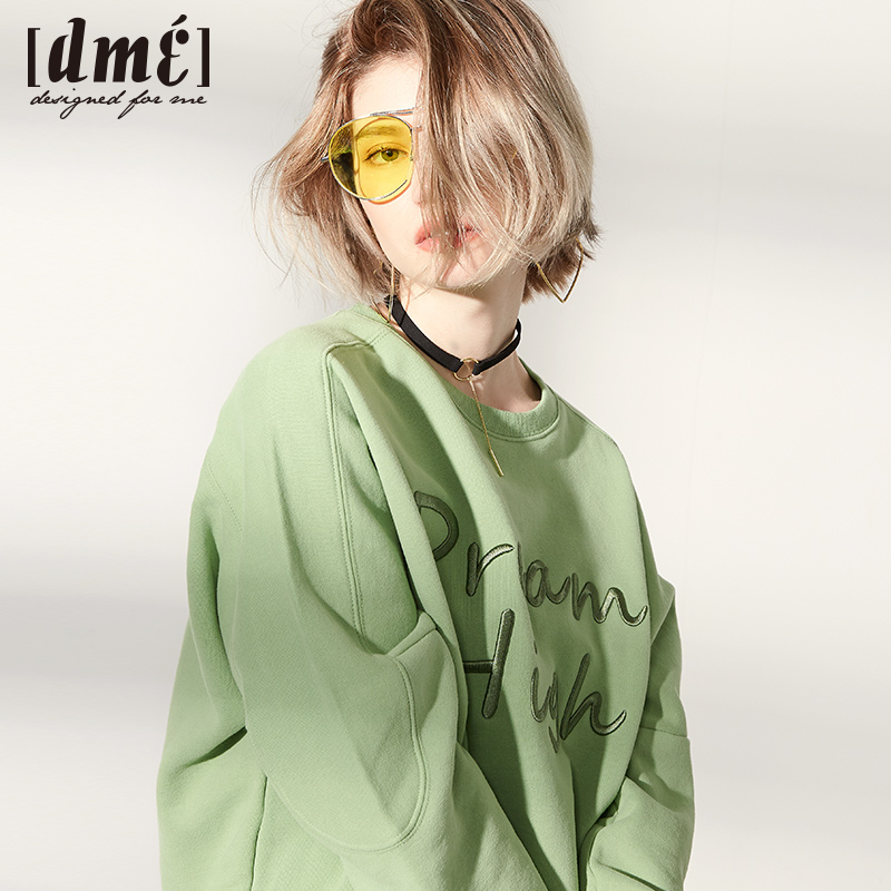 women casual autumn spring Harajuku korean style full sleeve loose letter embroidery light greenwhitegray hoodies tops 2018