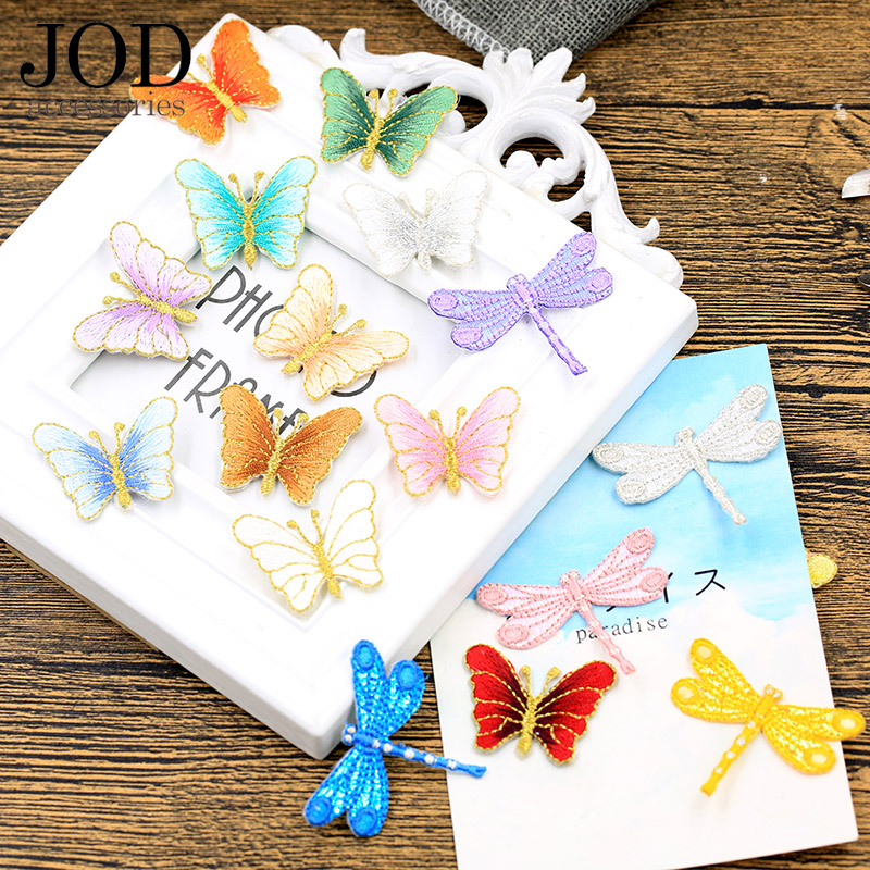 Cute Colourful Butterfly Dragonfly Iron Sew on Embroidered Patch applique