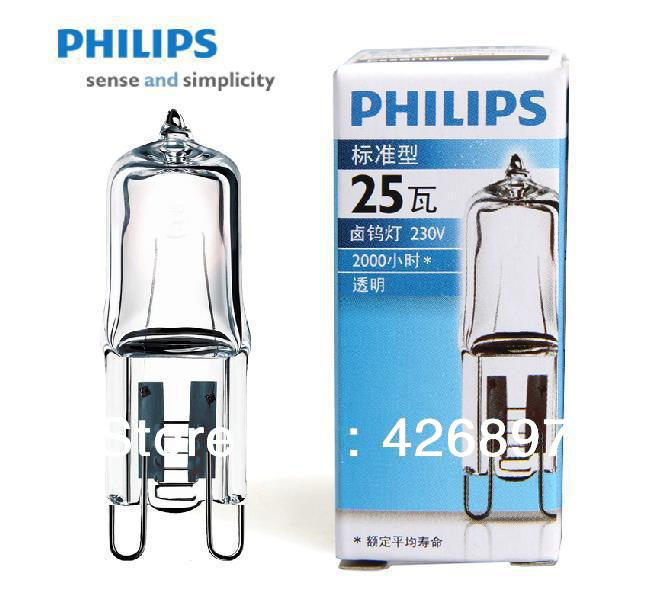 ph essential 220v 230v 25w 40w g9 cl capsule halogen lamp. Black Bedroom Furniture Sets. Home Design Ideas