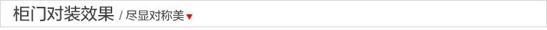 Джейн Серебристая окрашенная черная резная ручка современный минималистичный раздвижной двери шкаф дверная ручка садовый Шкаф Ручка ящика