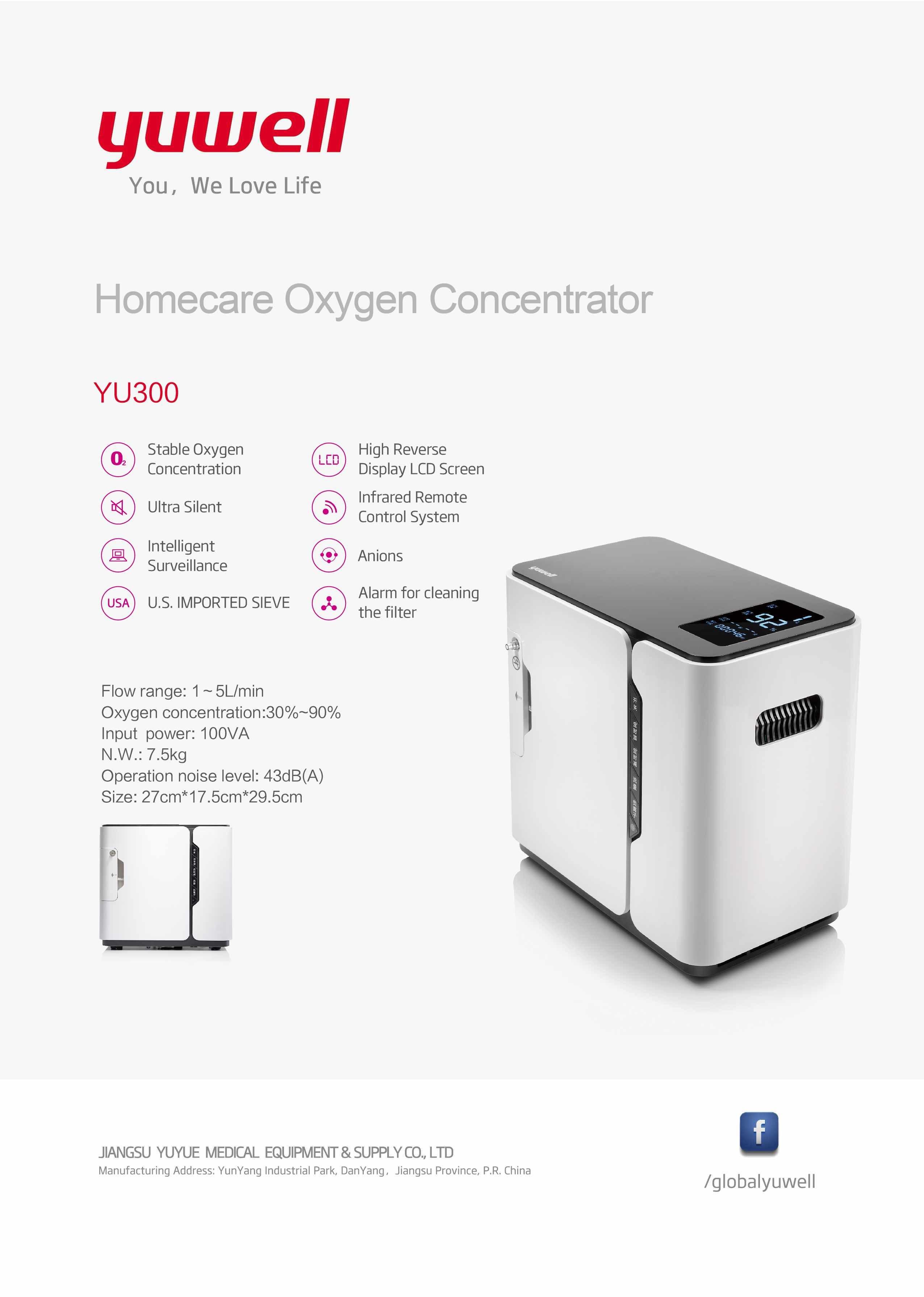 US $358 2 10% OFF|yuwell YU300 oxygen concentrator portable oxygen  generator medical oxygen machine homecare medical equipment-in Oxygen  Machine from