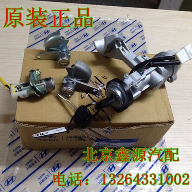 Para Hyundai Elantra carro inteiro dedicado cilindro fechadura de cilindro fechadura de cilindro fechadura da porta cilindro da fechadura tronco carro inteiro