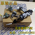for Hyundai Elantra dedicated whole car door lock cylinder lock cylinder lock cylinder whole car trunk lock cylinder
