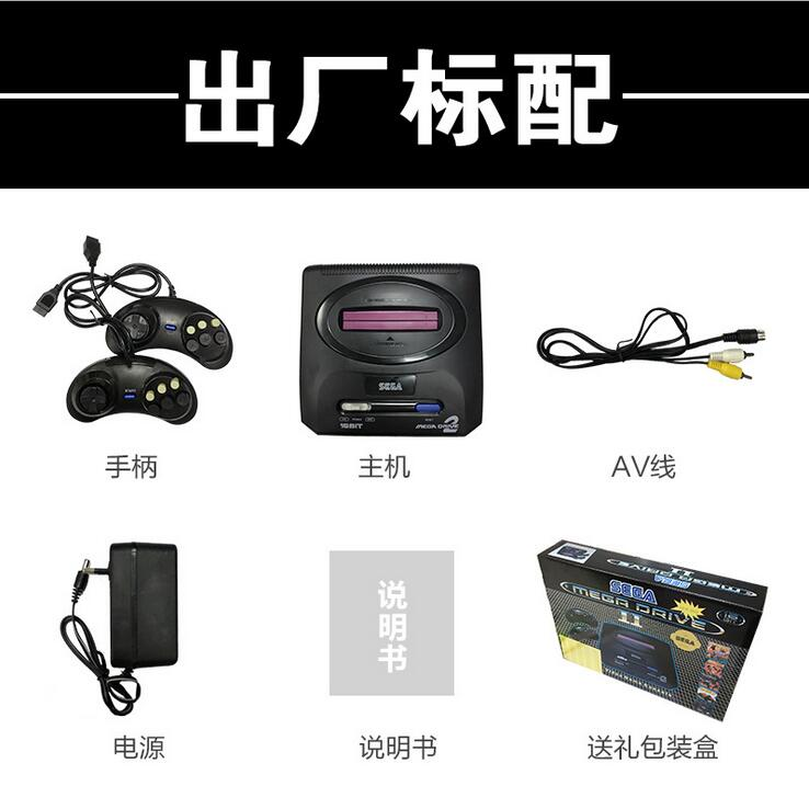 Supprot PAL System Sega MD3 Video Game Console 16 bit Classic Handheld game player MD3 sega megadrive 3 TV game consoles sega