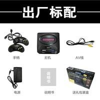 Supprot PAL System Sega MD3 Video Game Console 16 bit Classic Handheld game player MD3 sega megadrive 3 TV game consoles