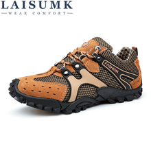 LAISUMK Hot Sale Breathable Light Spring Summer Casual Sneakers Male Mesh Shoes Men Cow Suede Leather Adult Walking Footwear цена 2017