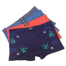 4 Piece XL-6XL Mens Underwear New Mid-waist Flat-angle