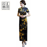 Shanghai Story Yellow Flower Print Qipao Long Chinese Dress chinese traditional dress Oriental dress Chinese ladies cheongsam