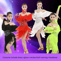 Children Professional Latin Dance Dress For Compeitition Tassel Girls Latin Dance Skirt Paillette Standard Ballroom Dance