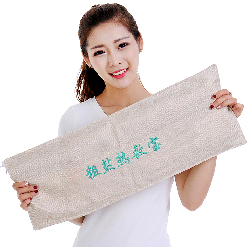 Electric Heating Sea Coarse Salt Bag Hot Pack Electro-thermal Large Grain Moxibustion Warm Uterus Shoulders Belt Knee Bag electric heating belt hot water bag combo warm hands treasure flannel explosion proof belt charging plug