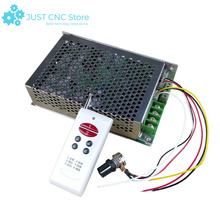 wireless remote control switch dc motor speed controller 12V 24V 30V 30A positive negative dual output power supply