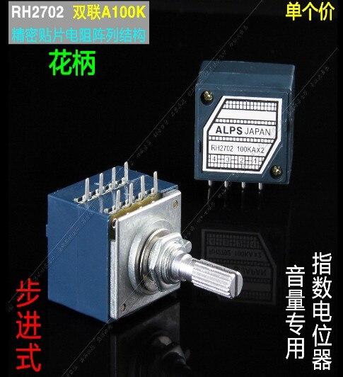 5PCS LOT 27 type potentiometer 100KAX2 50K 100K 250K blue Volume potentiometer 8PIN circle handle