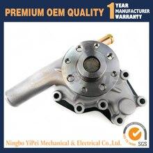 цена на 8970285900 New Water Pump for Isuzu 4JG1 4JG2 4JG2T Komatsu Forklift