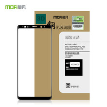 MOFi 3D Full Cover Tempered Glass for Samsung Galaxy Note 8