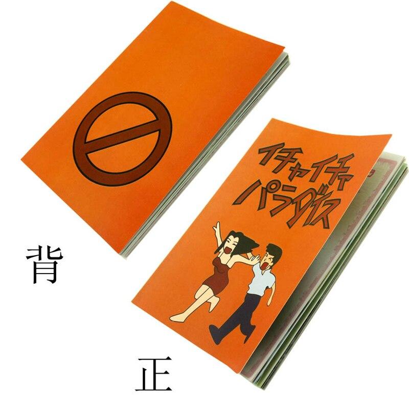 12 52 Naruto Kakashi Cosplay Livre Aiment Le Ciel Cosplay Accessoire Cadeau Portable Dans Accessoires De Costume De Nouveaute Usage Special Sur