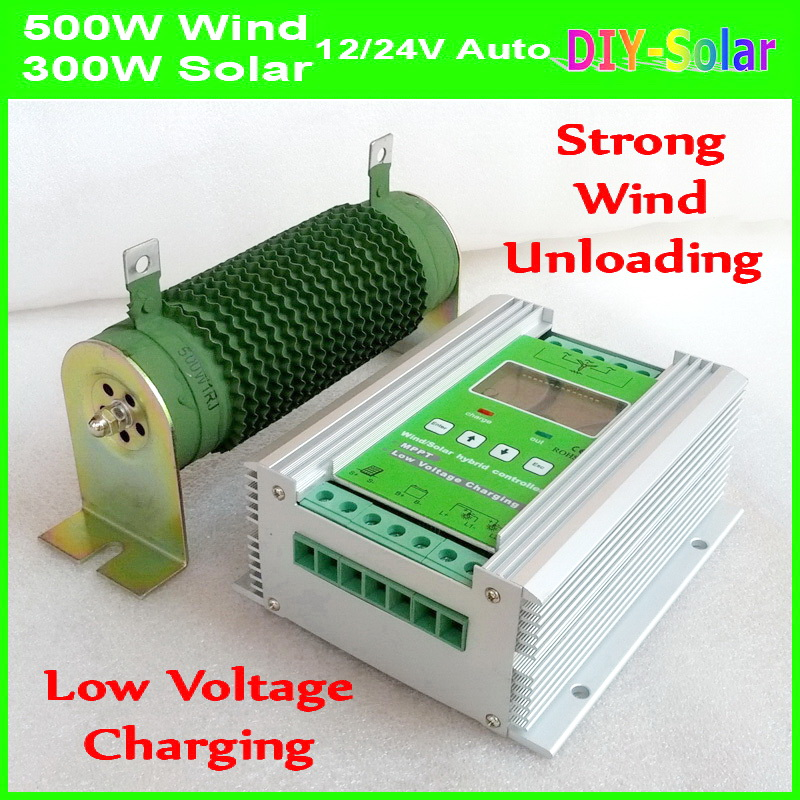 MPPT Wind Solar Hybrid Boost Charge Controller 12V 24V apply for 500W 400W 300W wind turbine generator+300W 400W solar paneL led display wind solar hybrid charge controller for 600w max wind generator and 12v 150w 24v 300w solar panel
