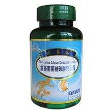 Free shipping glucosamine calcium carbonate capsule 0.4 g 61 pcs