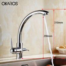 Okaros новые Кухня кран очиститель воды кран двойной воды на выходе 360 градусов вращения сосуд Раковина Смеситель Torneira 2016