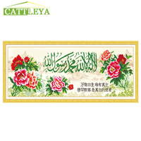 CATTLEYA 5d Diy Round Magic Cube Diamond Embroidery Flowers Picture Diamond Painting Muslim Religious Style Crafts