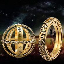 Strollgirl New 925 Silver Astronomical Love Ring Sphere Ball Constellations Finger for Couple Lover Jewelry