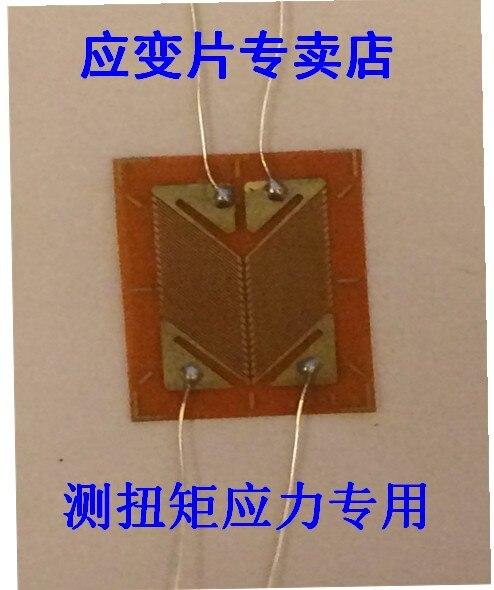torsion bridge. double oblique / torsion resistance strain gauge measuring half bridge bx120-4ha