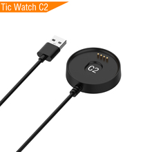 цены New Charging Dock for Ticwatch C2 Charging Cable Charger Cradle Dock Replacement for TicWatch C2 Smart Watch Charger Accessories