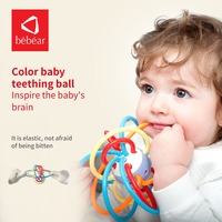 Bebear Silicone Baby Teether BAP Free Infant Teething Chewable 3D Manhattan Ball For Brain Development