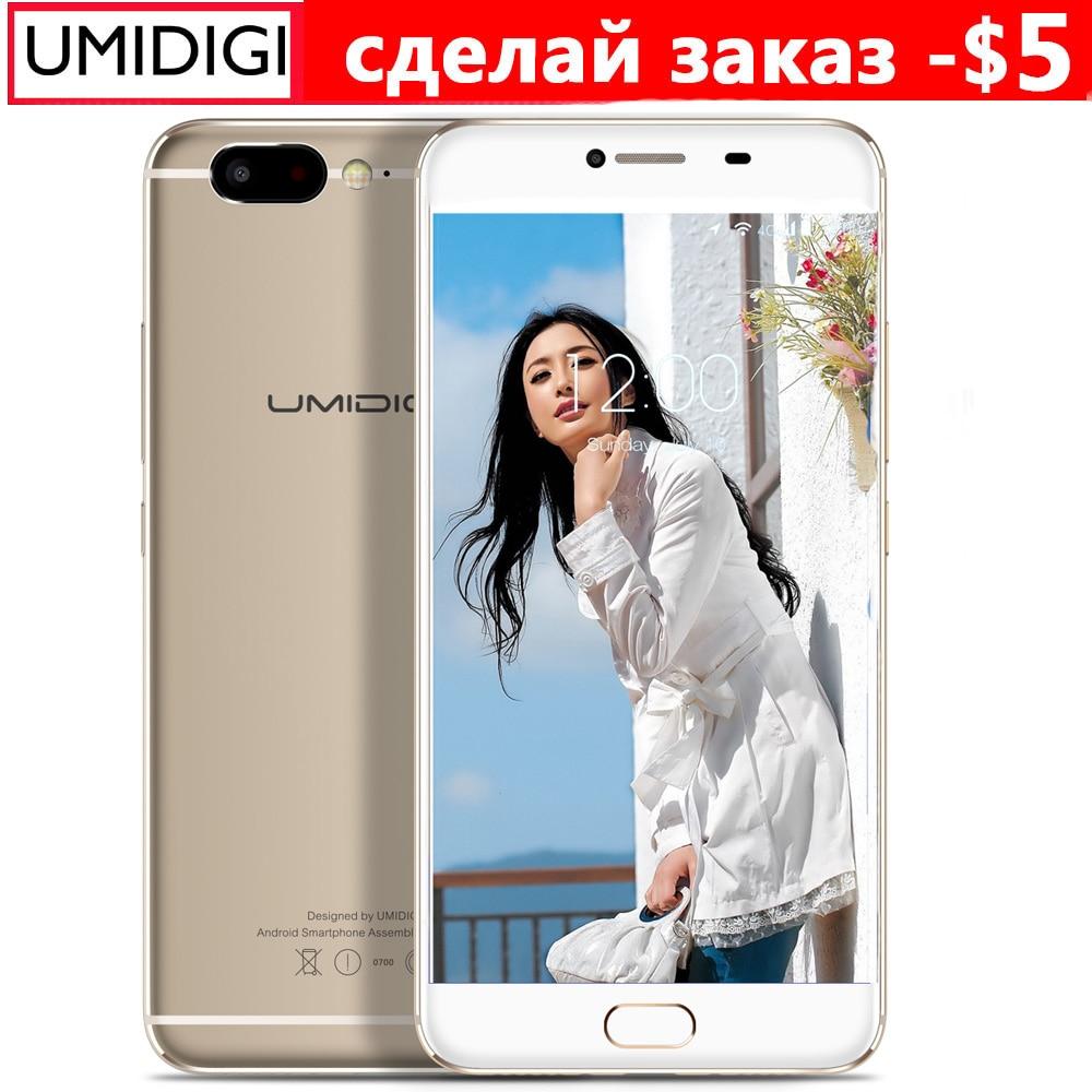 Цена за UMIdigi Z MTK Helio X27 Дека Core Softligh Led на Передней Камеры Мобильного телефон 4 Г RAM 32 Г ROM Dual Nano Карты LTE Touch ID Мобильный телефон