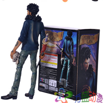 Trafalgar Law Action Figure