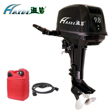 HaiDi 2 stroke 9.8 hp short shaft outboard motor with Hand startover  Marine Engine boat kayak