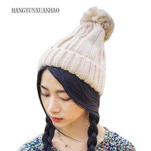 Knitted Wool Ball Street Hat Casual Warm Autumn and Winter Women 2019 Boy And Girl Cute Cap