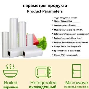 Image 4 - LAIMENG bolsas de vacío para alimentos, 5 rollos por lote, 28cm x 500cm, para envasar al vacío, bolsas de almacenamiento para embalaje al vacío R117