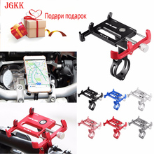 New GUB Plus 6 Plus3 Aluminum MTB Bike Phone Holder 360 Rotate Motorcycle Support GPS for 3.5-6.2 Inch Mobile