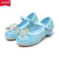 IYEAL เด็กหนังรองเท้า Glitter รองเท้าส้นสูงดอกไม้เด็กรองเท้าเดียวรองเท้ารองเท้าชุดรองเท้าทอง