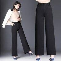7xl 9xl плюс размер рабочая одежда брюки для женщин Корейское Платье Брюки клеш Высокая талия широкие брюки женские Слаксы черные