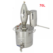 70L DIY домашний дистиллятор 304 из нержавеющей стали вино Самогонный аппарат дистиллятор сделать дистилляционное оборудование Хо использовать держать использовать