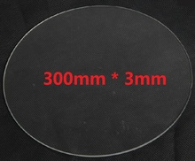 300mm * 3mm Borosilicate diameter 30cm thickness 3mm Glass plate for 3D printer kit part Rostock delta KOSSEL