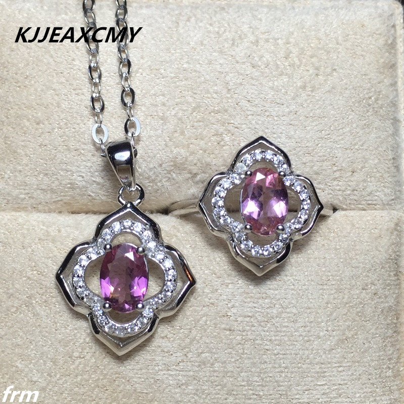 KJJEAXCMY Fine jewelry natural tourmaline female suit wholesale 925 sterling silver live all the powder tourmalineKJJEAXCMY Fine jewelry natural tourmaline female suit wholesale 925 sterling silver live all the powder tourmaline