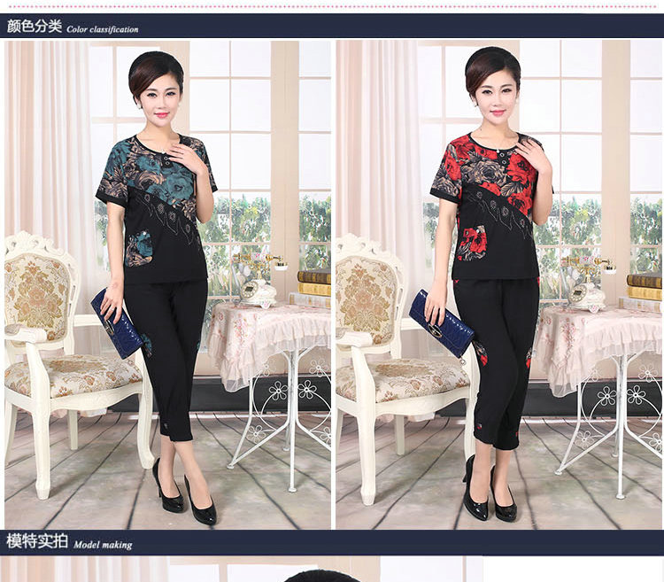 Middle Aged Women Summer Two Pieces Pant Suits Sets Red Blue Top And Black Cropped Trouser Suit Set Twinset Female Clothes Outfits (4)