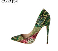 Carpaton Brand Newest Green Snakeskin High Heel Shoes Sexy Pointed Toe Stiletto Heels Super High Shallow