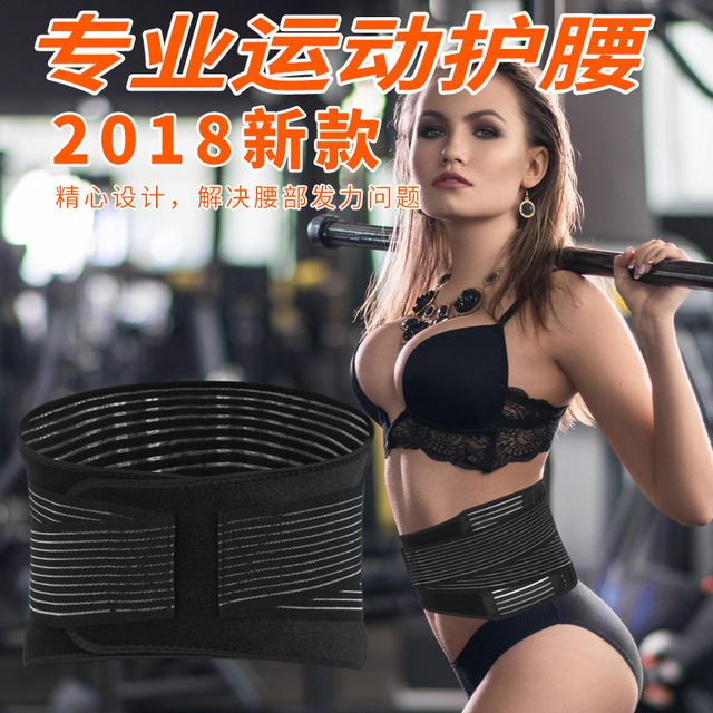 Women sports belt fitness bodybuilding gym yoga training High elastic breathable Lumbar Support Body sculpting protection belt