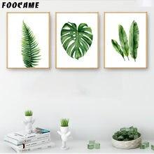 Постеры foocame с изображением листьев растений монстеры Акварельные