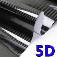 Alta calidad 5D fibra de carbono cuerpo de coche película vinilo Auto adhesivo envoltura pegatina calcomanía liberación de aire negro accesorios Automotrices