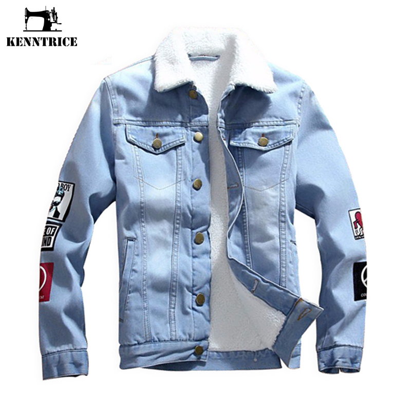 double coupon latest collection order online US $36.39 35% OFF|KENNTRICE Denim Jacket For Men Male Denim Jackets Denim  Coat Fur Collar Denim Jacket Men's Jean Jacket Blouse Faux Fur Coat-in ...