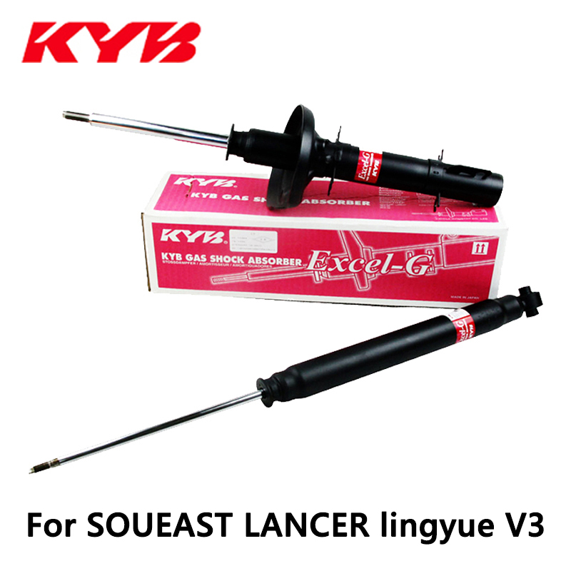 KYB voiture gauche amortisseur 333289 pour SOUEAST LANCER lingyue V3 pièces automobiles