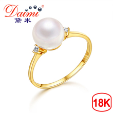 DAIMI Genuine Gold Ring Highest Luster Natural AAAA Pearl with18K Yellow Gold Diamond Gift DELICATE